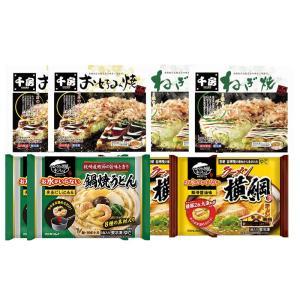 【千房公式】 千房×キンレイ お試しコラボセット(CK2)(冷凍食品)|chibo-netshop