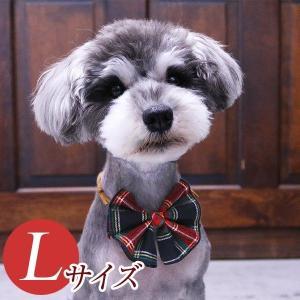 犬用アクセサリー/リボン大・3 個パック(タータンチェック・赤 ・紺・緑)クリックポスト対応商 品 レザーひも製 ハンドメイド|chic-alors