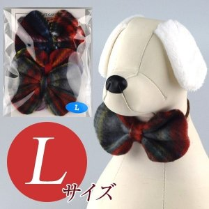 犬用アクセサリー/リボン大・3個パック(3色)クリックポスト対応商品 フリース素材チェック柄・レザーひも ハンドメイド|chic-alors