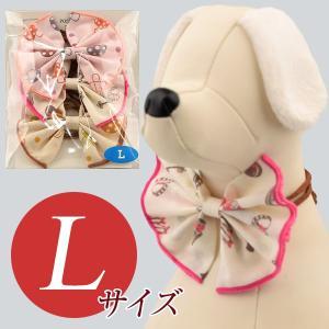 犬用アクセサリー/リボン大・3個パック(ポップ&ウォーム)クリックポスト対応商品 レザーひも製 ハンドメイド|chic-alors