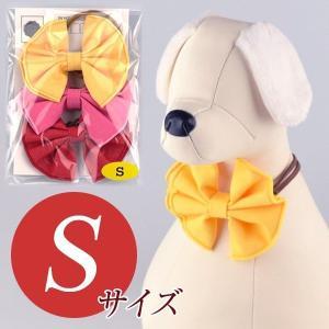 犬用アクセサリー/リボン小・3個パック(3色)クリックポスト対応商品 レザーひも製 ハンドメイド|chic-alors