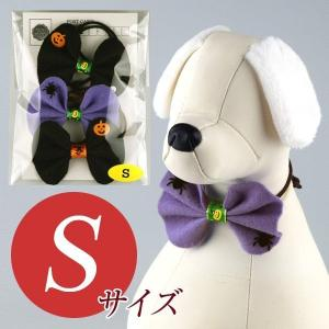 犬用アクセサリー/リボン小・3個パック(3色)クリックポスト対応商品 ハロウィン・レザーひも製 ハンドメイド|chic-alors