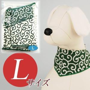 犬用アクセサリー/バンダナ大・5枚パック(唐草模様2色パック)クリックポスト対応商品 布製ハンドメイド|chic-alors