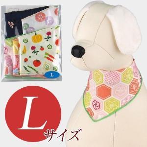 犬用アクセサリー/バンダナ大・5枚パック(和柄5色パック)クリックポスト対応商品 布製・ハンドミシン|chic-alors