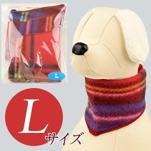 犬用アクセサリー/バンダナ大・3色パック(フリース・レッド)クリックポスト対応商品 布製ハンドメイド|chic-alors