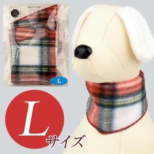 犬用アクセサリー/バンダナ大・3枚パック(フリース・グレー&レッド)クリックポスト対応商品 布製ハンドメイド|chic-alors