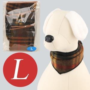 犬用アクセサリー/バンダナ大・3枚パック(フリース・ブラウン)クリックポスト対応商品 布製ハンドメイド|chic-alors