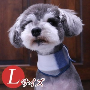 犬用アクセサリー/バンダナ大・3枚パック(フリース・ブルー)クリックポスト対応商品 布製・ハンドミシ|chic-alors