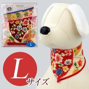 犬用アクセサリー/バンダナ大・3枚パック(花和柄)クリックポスト対応商品 布製ハンドメイド|chic-alors