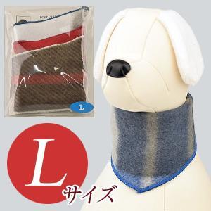 犬用アクセサリー/バンダナ大(フリース3色パック)クリックポスト対応商品 布製ハンドメイド|chic-alors
