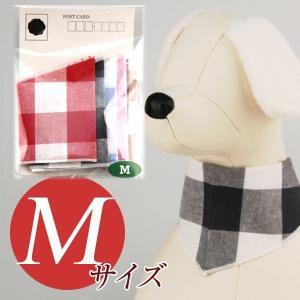犬用アクセサリー/バンダナ中・5枚パック(チェック柄5色パック)クリックポスト対応商品 布製ハンドメイド|chic-alors