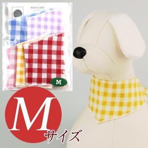 犬用アクセサリー/バンダナ中・5枚パック(小さめチェック柄5色パック)クリックポスト対応商品 布製ハンドメイド|chic-alors