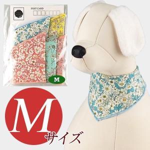 犬用アクセサリー/バンダナ中・5枚パック(花柄5色パック)クリックポスト対応商品 布製ハンドメイド|chic-alors