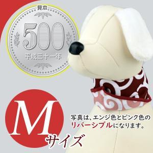 犬用アクセサリー バンダナ 中1枚パック 唐草模様 エンジとピンクのリバーシブル ワンコイン500円 愛犬家さんのポイント消化にも最適|chic-alors