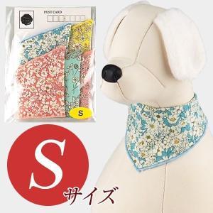 犬用アクセサリー/バンダナ小・5枚パック(花柄5色パック)クリックポスト対応商品 布製ハンドメイド|chic-alors