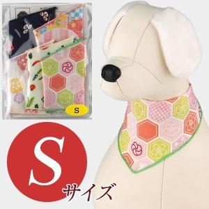 犬用アクセサリー/バンダナ小・5枚パック(和柄5色パック)クリックポスト対応商品 布製ハンドメイド|chic-alors