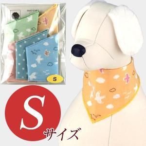 犬用アクセサリー/バンダナ小・5枚パック(カモメ柄4色+1枚ランダム)クリックポスト対応商品 布製ハンドメイド|chic-alors