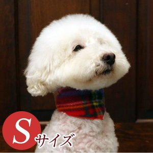 犬用アクセサリー/バンダナ小・3色パック(フリース・レッド)クリックポスト対応商品 布製ハンドメイド|chic-alors
