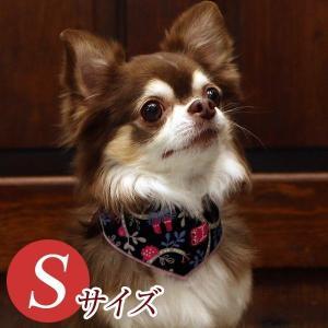 犬用アクセサリー/バンダナ小・オータムアソート(5色パック)クリックポスト対応商品 布製ハンドメイド|chic-alors