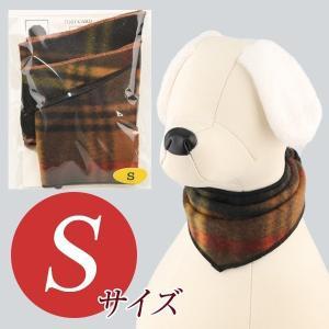 犬用アクセサリー/バンダナ小・3枚パック(フリース・ブラウン)クリックポスト対応商品 布製ハンドメイド|chic-alors