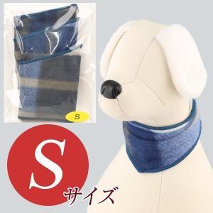 犬用アクセサリー/バンダナ小・3枚パック(フリース・ブルー)クリックポスト対応商品 布製ハンドメイド|chic-alors