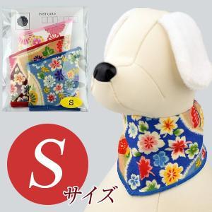 犬用アクセサリー/バンダナ小・3枚パック(花和柄)クリックポスト対応商品 布製ハンドメイド|chic-alors