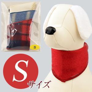 犬用アクセサリー/バンダナ小(フリース3色パック)クリックポスト対応商品 布製ハンドメイド chic-alors