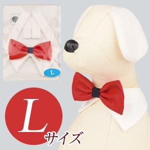 犬用アクセサリー/ボウタイ大(フェイクレザー レッド)クリックポスト対応商品 布製ハンドメイド|chic-alors