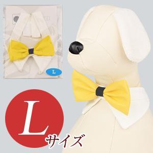 犬用アクセサリー/ボウタイ大(フェイクレザー イエロー)クリックポスト対応商品 布製ハンドメイド|chic-alors