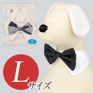 犬用アクセサリー/ボウタイ大(ファブリック素材 ブラック)クリックポスト対応商品 布製ハンドメイド|chic-alors