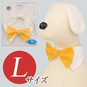 犬用アクセサリー/ボウタイ大(ドット柄 イエロー)クリックポスト対応商品 布製ハンドメイド|chic-alors