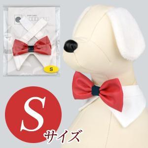 犬用アクセサリー/ボウタイ小(フェイクレザー レッド)クリックポスト対応商品 布製ハンドメイド|chic-alors
