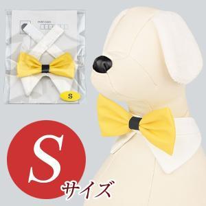 犬用アクセサリー/ボウタイ小(フェイクレザー イエロー)クリックポスト対応商品 布製ハンドメイド|chic-alors