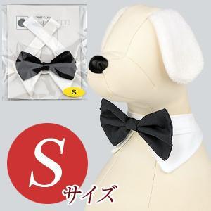 犬用アクセサリー/ボウタイ小(ファブリック素材 ブラック)クリックポスト対応商品 布製ハンドメイド|chic-alors