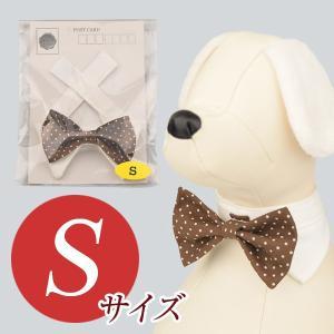 犬用アクセサリー/ボウタイ小(ドット柄 ブラウン)クリックポスト対応商品 布製ハンドメイド|chic-alors