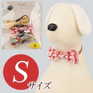犬用アクセサリー/リボン小3個パック(花柄3種チョーカーリボン)クリックポスト対応商品 レザーひも製 ハンドメイド|chic-alors