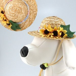犬用ヘッドドレス  ひまわり 黄色系|chic-alors