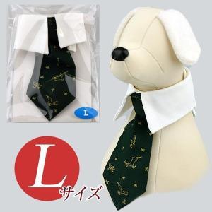 犬用アクセサリー/ネクタイ大(クリスマス柄)緑色クリックポスト対応商品 布製ハンドメイド|chic-alors