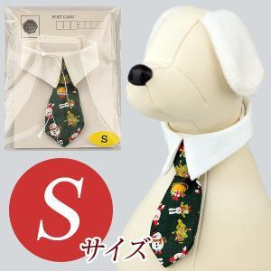 犬用アクセサリー/ネクタイ小(クリスマス柄)緑色クリックポスト対応商品 布製ハンドメイド|chic-alors