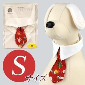 犬用アクセサリー/ネクタイ小(クリスマス柄)赤色クリックポスト対応商品 布製ハンドメイド|chic-alors