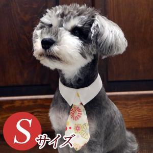 犬用アクセサリー/ネクタイ小(花和柄)クリックポスト対応商品 布製ハンドメイド|chic-alors