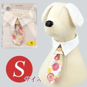 犬用アクセサリー/ネクタイ小(花和柄)クリックポスト対応商品 布製ハンドメイド|chic-alors|02