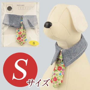 犬用アクセサリー/ネクタイ小(デニム襟・花柄タイ)クリックポスト対応商品 布製ハンドメイド|chic-alors