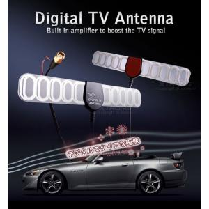 車用 デジタルTV 地デジ アンテナ ワンセグ/フルセグ兼用 SMA端子 硬質アクリル 強力ブースター付 地上デジタル ゆうパケットで送料無料 CHI-C-ANTENNA chic