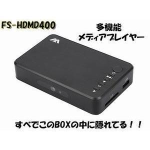 マルチメディアプレーヤー SD/USB/HDD HDMI/VGA対応 フルHD リモコン付き CHI-HDMD400 送料無料 ポイント2倍♪|chic
