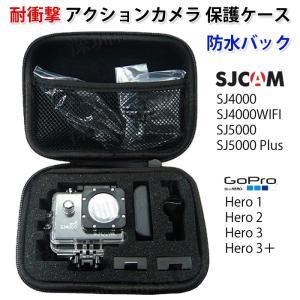 カメラバッグ カメラケース 耐衝撃 保護ケース ...の商品画像