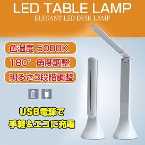 LED テーブルランプ LEDスタンド LEDライト スタンドライト 勉強 ライト LED デスクライト  CHI-FX-101|chic