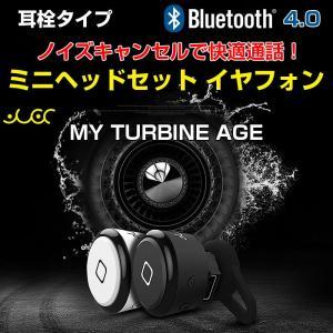 耳栓タイプ 小型 イヤホン Bluetooth4.0 ミニヘッドセット ハンズフリー スポーツ 通勤 ランニング ワイヤレス イヤホンマイク 高音質 iPhone Android YE-106T|chic
