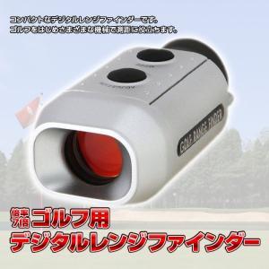 7x18 ゴルフ 用 距離 測定 デジタル レンジ ファインダー スポーツ CHI-GRF-001|chic