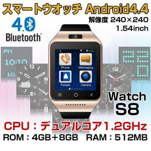 スマートウオッチ Android4.4 3G WCDMA デュアルコア 1.54inch タッチスクリーン 3G WCDMA Bluetooth4.0 CHI-WATCH-S8|chic